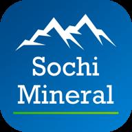 Sochi Mineral